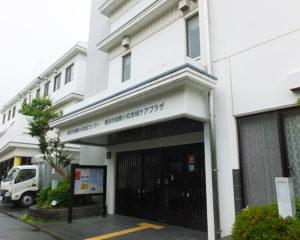 JR横浜線小机駅南口から徒歩1分の場所にある城郷小机地域ケアプラザ。新たな地域の「こどもの居場所」に注目が集まりそう