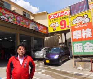 「愛車をより大切に」という理念で事業を行いたい、とその理念を熱く語る、株式会社マルシンコマースの水柿敏雄社長