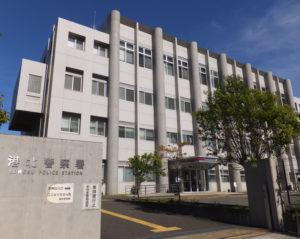 港北署管内の特殊詐欺の被害件数は2018年9月末(暫定値)で対前年を5000万円も上回ってしまった。詐欺対策の強化の必要性を同署は呼び掛ける