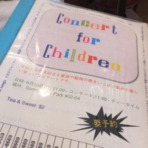赤ちゃんや子どもたちでも参加できるコンサートも多数企画。40本以上の問い合わせ電話が架かってきたことも