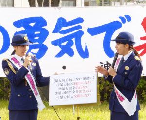 神奈川県警察犯罪インフラ撲滅特命大使に任命されている双子の芸人「まかりな」が新横浜駅前広場に登場、知らず犯罪の温床となる「犯罪インフラ」に巻き込まれない、かかわらないよう注意を喚起した