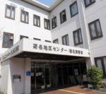 港北図書館と菊名地区センター