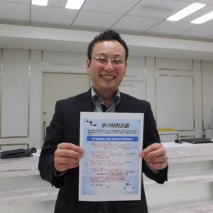 「もちろん、道に迷ってしまったらお電話ください」と三岳さん。同院では、冬のオプション検査の割引キャンペーンも実施している