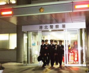 港北警察署を出発する夜間一斉合同査察チーム。警察、消防、市が連携して7班に分かれ、新横浜2・3丁目を巡回した