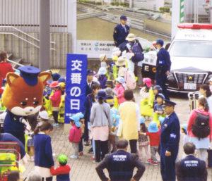 新横浜駅前交番がある新横浜駅「北口西広場」で、毎年11月27日の「交番の日」をPRするイベントが行われた。毎年恒例となったイベントには、近隣の4つの保育園児や、港北警察署のキャラクター「ぽのちゃん」も参加(港北警察署提供)