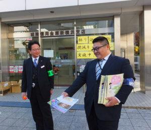 城南信用金庫新横浜支店に今年(2018年)6月から赴任した森義範支店長(左)は、前任地の町田市でも警視庁とコラボ企画を多く打ち立てるなど、詐欺防止を訴えてきた。港北警察署とのキャンペーンで、新たな被害者を減らしたいと語る