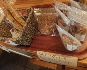 穀物に甘味を加えた焼き菓子「グラノーラ」。甘さ控えめ、身体に優しい素材を使用しているという