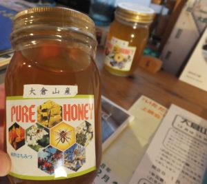 カフェ名の由来となった「大倉山産のはちみつ」も販売している(「ミエル」はフランス語で蜂蜜を意味)