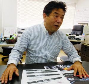 「アドブルーを何とか安くしたい」と語る株式会社マルシンコマースの水柿敏雄社長