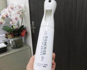 スプレーボトル入りは使いやすさを追求し商品化された。たっぷり使いたい場合は量り売りでの購入が可能