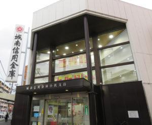小机支店(写真)では、4月18日(木)から5月9日(木)までの展示を予定。新横浜支店とともに平日の9時から15時まで、ロビーでの展示閲覧が可能
