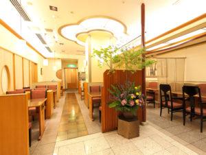 新横浜グレイスホテル地下1階の「日本料理ぎん」(同ホテル提供)