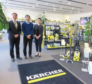 今年(2019年)2月からリニューアルしたケルヒャーセンター横浜で。同センターの榛村マネージャー(左)、上野リーダー、平井木綿子(ゆうこ)さん