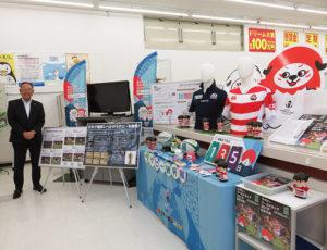 今年(2019年)秋の「ラグビーワールドカップ(W杯)2019日本大会」開催を盛り上げる展示も実施するなど、地域密着を志す。写真は黒川賢一小机支店長