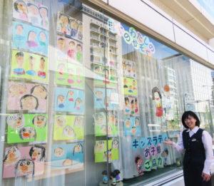 今回の企画を行った新横浜支店では、近隣の保育園児による家族の絵を初めて展示している