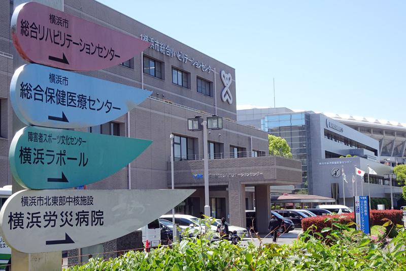 横浜ラポール