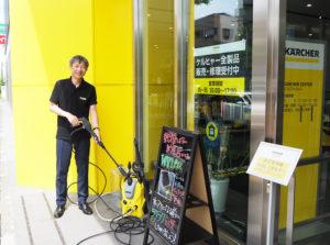 """ケルヒャー ジャパン株式会社の本社1階「ケルヒャーセンター横浜」では、家庭用の高圧洗浄機「K3 サイレント ベランダ」の""""お試し""""レンタル(2泊3日)を無料で開始。「店頭で扱い方など説明したうえで、ご自宅で利用いただければ」とリーダーの上野さん"""