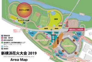 「新横浜花火大会2019」の会場マップ