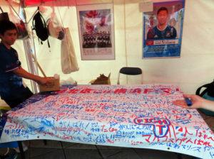 ブース内では、横浜F・マリノスへの応援メッセージを横断幕に