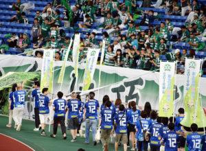 「松本山雅のサポーターの皆さんもあたたかく手を振ってくれて嬉しかった」と栗田区長