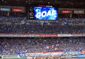 この日初めてのゴールに喜びを爆発させるマリノスファン。結局このまま逃げ切り、松本山雅FCに1対0で勝利。日産スタジアム4連勝を飾り、J1リーグ2位に浮上した