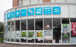 「鶴見川流域センター」は、小机駅北口(日産スタジアム側)から歩いて約8分、新横浜公園と鶴見川が一望できる場所(多目的遊水地交差点)にある