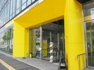 新横浜駅から徒歩約10分、菊名駅から約13分の場所にある「ケルヒャーセンター横浜」。横浜アリーナや太尾新道交差点すぐ、環状2号線沿いのジョナサン新横浜駅前店向かいに本社を移し2周年を迎えた。駐車場も完備
