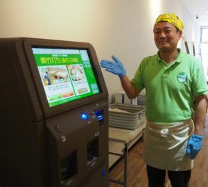 今回のプロジェクトを企画した瀧上さんは、同館で23年間勤務したキャリアを持つ。「青竹打ちの楽しさを体験してもらえたら」と、今回の増床オープンに賭ける想いを熱く語る
