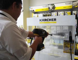 いよいよ大掃除の季節も迫る。忙しい時期の掃除を楽に、また楽しく行うための製品を、ケルヒャー ジャパン本社1階のケルヒャーセンター横浜で購入することができる