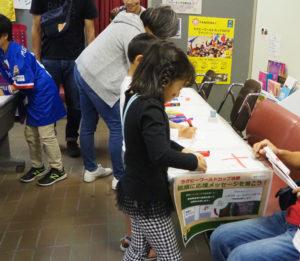 「紙旗に応援メッセージを書こう!」コーナーには多くの子どもたちや家族連れの姿が