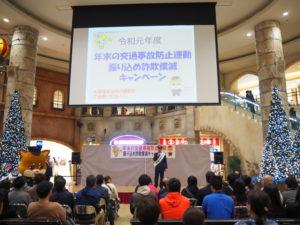 小島伸治港北警察署長から、今年トレッサ横浜からほど近い交差点でもバイクの死亡事故があったことも報告。特殊詐欺も地域で集中的に電話がかかり被害が拡大しているため、注意してもらいたいと訴えました