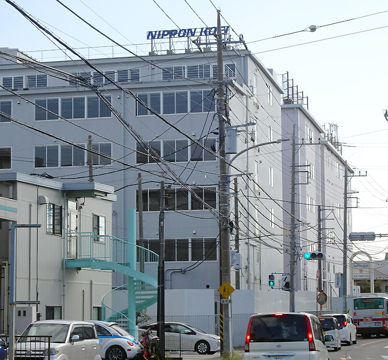 工 株式 会社 営 日本 【SDGs】会社の取り組み~国内トップの建設コンサル・日本工営