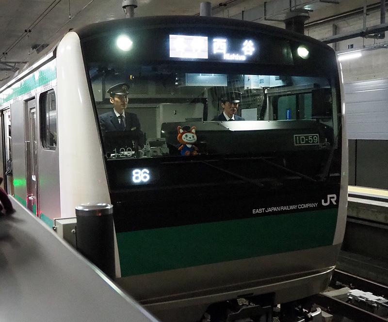 車両 埼京 線 先頭
