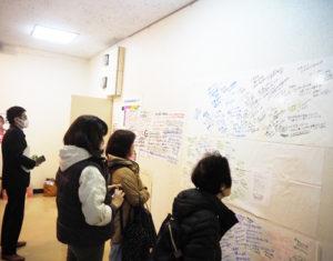約50人の参加者から、多くの子育て支援現場で感じた意見が寄せられた