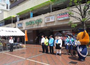 綱島で昨年6月に行われた「特殊詐欺撲滅(ぼくめつ)合同キャンペーン」でも企画段階から中心メンバーとして協力(右列左から2人目が佐藤さん)