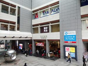 東急新横浜線(相鉄・東急直通線)が開業すれば、新横浜方面から日吉東急アベニューへのアクセスが一気に便利になる