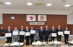 防犯カメラ設置が民間主導で行われている。横浜港北ロータリークラブ、一般社団法人港北交通安全協会など、計8つの協賛企業・団体(個人)が表彰された