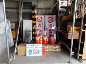 道路応急資材のイメージ(横浜市のプレスリリースより)