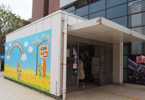 来月(5月)中まで、第2・第4土曜日の区役所窓口開庁の休止が決まった港北区役所