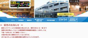 横浜ラポールの「ラポール」(写真は公式サイト)は、フランス語で「心の通い合い」という意味。新たな交流手段としての「動画配信」にチャレンジしている