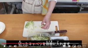 ラポールクッキング動画「片手で料理 塩昆布で簡単!野菜の浅漬け」(YouTubeより)。脳卒中(脳血管障害)などの後遺症がある方に向けての「片手で料理」できる料理教室を開講していることから、動画の作成に至った