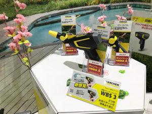 ケルヒャーセンター横浜に、4月1日から新製品の散水シリーズ「回転ウォータージェット WBS 3」(手前)が初登場(同センター提供)