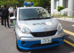 港北防犯協会が保有している「青パト」こと青色回転灯装備車(港北警察署・5月1日14時頃)