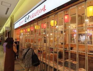 オープンの初日、朝11時の開店とともに優しさを醸(かも)す店内ライトが点灯。開店を待ちわびた来店客を誘っていた(6月15日)