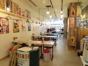 「ぐるスト」らしさも感じる開放的な雰囲気の店内