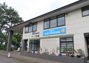1954(昭和29)年に指定された神奈川県立真鶴半島自然公園内、真鶴岬にある「ケープ真鶴」は、今年(2020年)4月1日にリニューアル・オープン。館内にはレストラン「美食広場」のほか、真鶴町立町立遠藤貝類博物館や展示スペース(森の駅)、売店も設置されている
