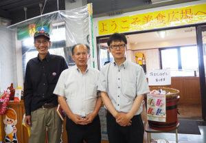 株式会社新世紀商事の翁社長(最左)、村野良和顧問、相澤支配人