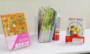 今回の寄贈は、一定の金額(2万円)の範囲内で司書が児童書を選ぶという方法で行われた