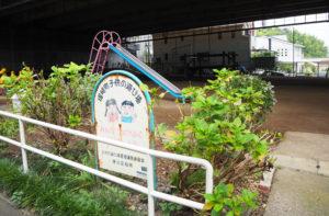 会場となる堀崎町子どもの遊び場は高架下にあるため、雨の心配はない
