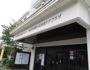 城郷小机ケアプラザはJR小机駅前の抜群の立地にある。多目的ホールで「ソーシャルディスタンス」の確保にも注力している